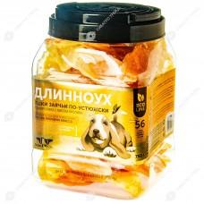 GreenQZin ДЛИННОУХ кроличьи уши с мясом для собак, 750 г