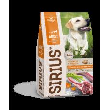 Sirius корм для собак всех пород ягненок с рисом в Новосибирске