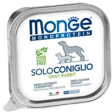Monge Dog Monoprotein Solo паштет из кролика для собак