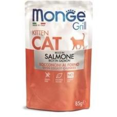 Влажный корм Monge Cat Grill для котят, с норвежским лососем