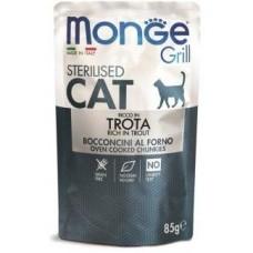 Влажный корм Monge Cat Grill для стерилизованных кошек, с форелью