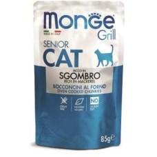 Влажный корм Monge Cat Grill для пожилых кошек, из макрели 85 г