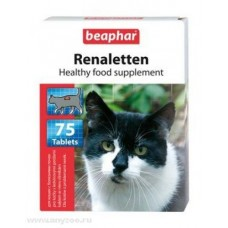 Beaphar Витамины для поддержания почек и организма стареющих кошек 75 таблеток