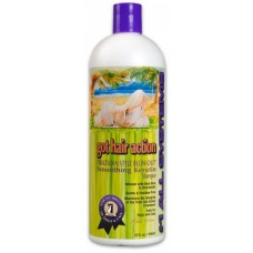 All Systems Smoothing Keratin Shampoo шампунь выпрямляющий с кератином 946 мл