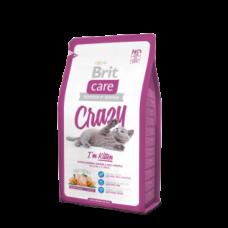 Brit Care Cat Kitten Гипоаллергенный корм для котят, беременных и кормящих кошек с курицей