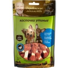 Деревенские лакомства Косточки утиные 55 гр