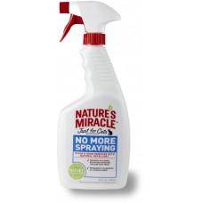 8in1 Natures Miracle Средство-антигадин для кошек 710 мл