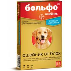 Bayer Больфо ошейник для собак от клещей, блох 70 см