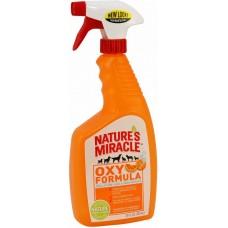 8in1 Natures Miracle Orange-Oxy с активным кислородом Уничтожитель пятен и запахов 710 мл