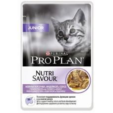Pro Plan Junior для котят, с индейкой в соусе 85 гр