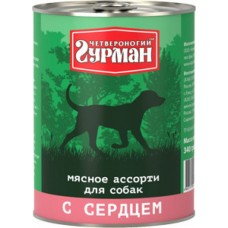 Четвероногий Гурман Мясное ассорти консерва для собак с сердцем 340 гр