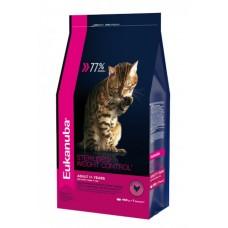 Eukanuba Adult Корм для стерилизованных кошек и кошек, склонных к избыточному весу