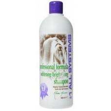 1 All Systems Whitening Shampoo шампунь отбеливающий для яркости окраса