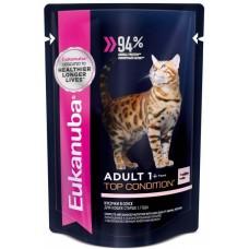 Eukanuba паучи корм для кошек c лососем в соусе 85 г