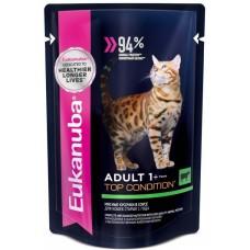 Eukanuba паучи корм для кошек с говядиной в соусе 85 г