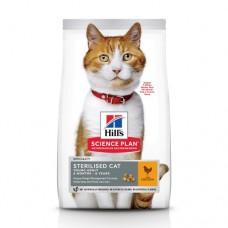 Hills Young Adult Sterilised Cat Корм для стерилизованных кошек с курицей
