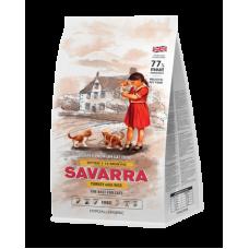 Savarra Holistik  корм для котят с индейкой