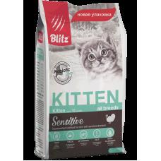 Blitz сухой корм для котят, беременных кошек по выгодно цене