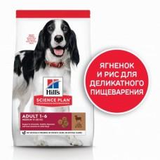 Hills Science Plan Canine Adult Medium корм для собак для средних пород с ягненком