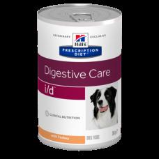 Hills PD  i/d Рагу корм для собак при нарушении ЖКТ c индейкой и овощами для собак 354 гр