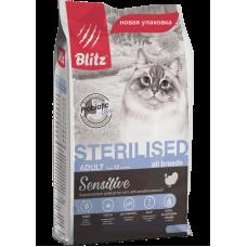 Blitz Sterilised корм для стерилизованных кошек с Индейкой