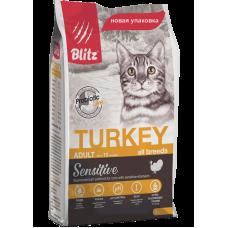 Blitz сухой корм для взрослых кошек, Индейка
