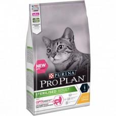 Pro Plan Sterilised для кошек с чувствительным пищеварением курицей